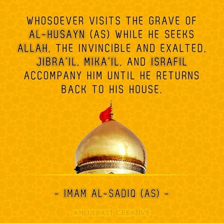 imam jafar al sadiq an islamic Imam jafar al-sadiq (as): according to a verse of noble qur'an, imamate is a station that was granted to prophet ibrahim al-khalil (pbuh) after that great test, trial.