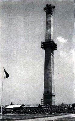 Construction of the National Monument - Koningsplein, Jakarta, early 1960s