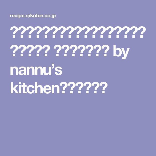ガトーマジク☆魔法のケーキ〜抹茶バージョン〜 レシピ・作り方 by nannu's kitchen|楽天レシピ