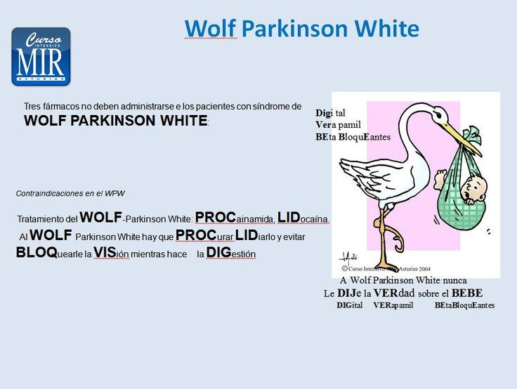 Wolf Parkinson White - #Cardiologia