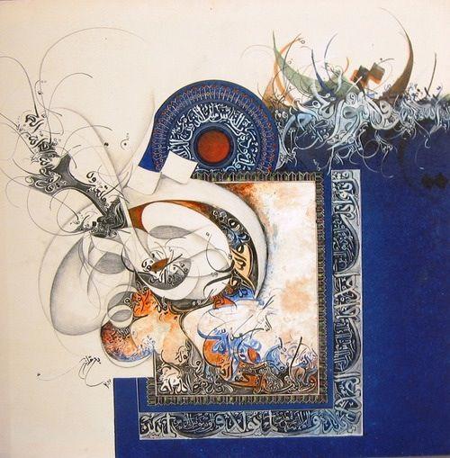 The great Pakistani artist/calligrapher, Tahir Bin Qalander