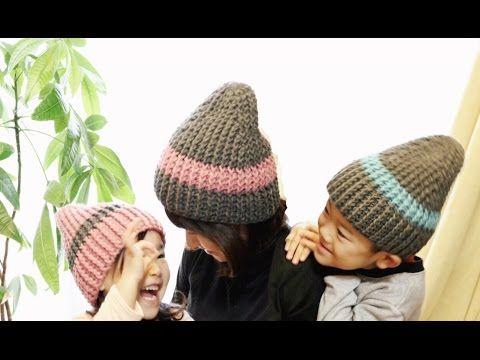 ニット帽の編み方2016(かぎ針編み) - YouTube