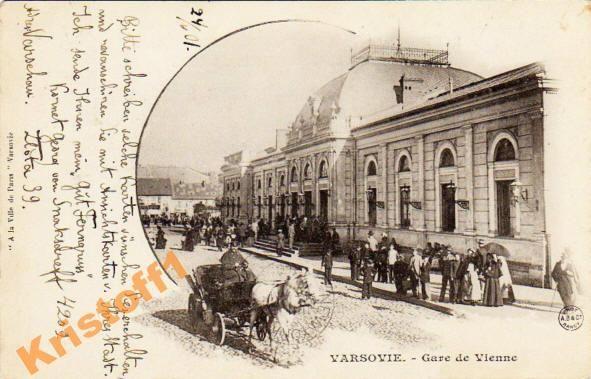 WARSZAWA Dworzec Kolei Wiedeńskiej (1901) Vintage postcard, Alte postkarte aus Warschau, stara pocztówka, Warszawa, Varsovie Carte Postale Ancienne CPA