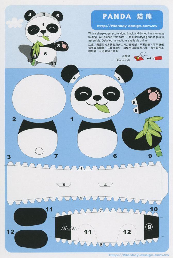Panda - Cut Out Postcard | Flickr - Photo Sharing! | Craft ...