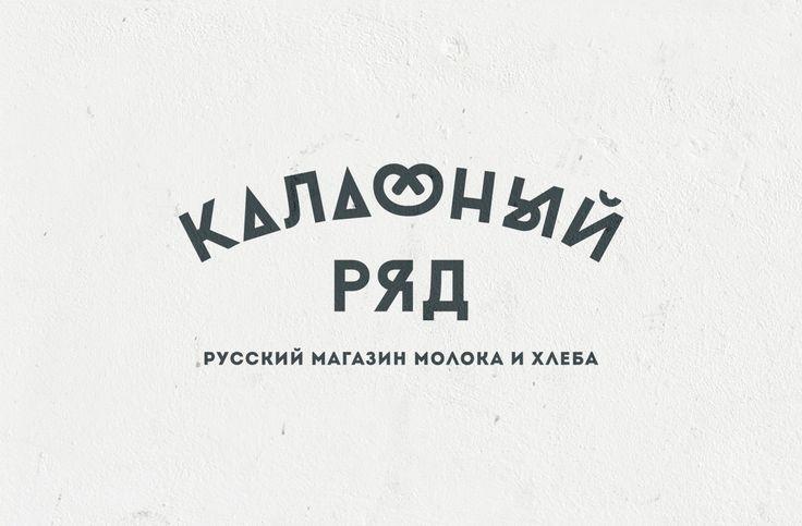 ФЕРМЕРСКИЙ ДИЗАЙН - Поиск в Google
