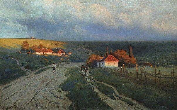 Константин Крыжицкий. Вечер на Украине 1901