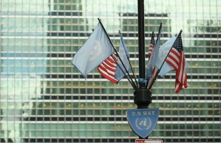 """Миссия ООН призвала Украину закрыть сайт """"Миротворец"""""""