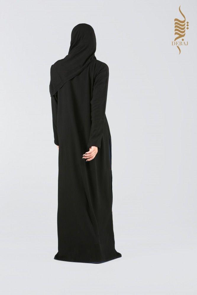 رقم الموديل 1357 السعر بعد الخصم 250 ريال تصميم عملي بلمسة انيقة من قماش الشاكيرا مع قصة كم ضيقه منتهيه بمطاط والمطعمة Fashion Cold Shoulder Dress Dresses