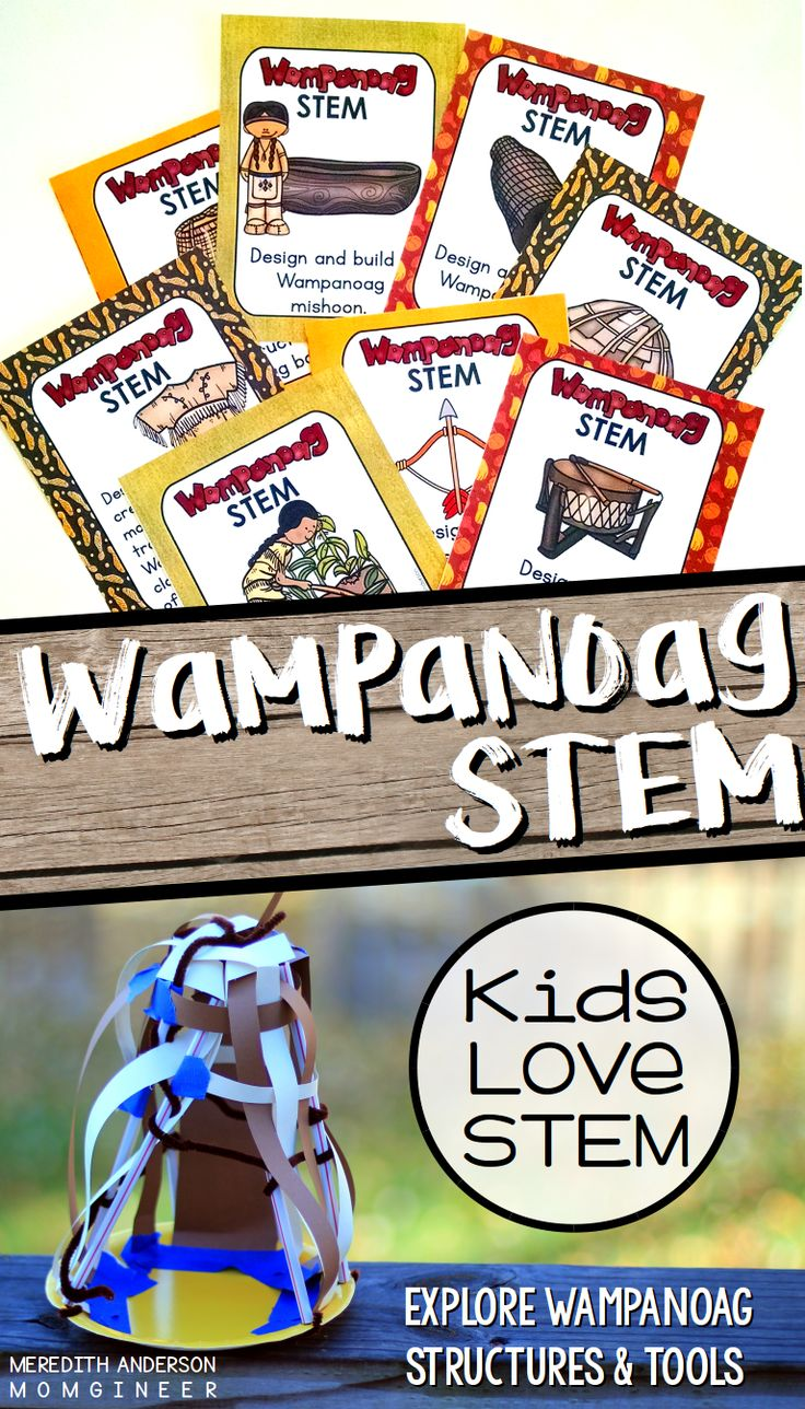 Wampanoag STEM challenges - 3 main challenges (wetu, mishoon, and bow & arrow) plus several others. Great to use near Thanksgiving to learn about the Wampanoag people or when you are studying Native American tribes. | Meredith Anderson STEM Resources