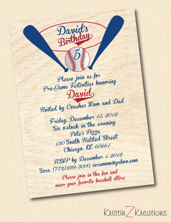 BASEBALL themed party invitation custom printable-- digital file 5x7