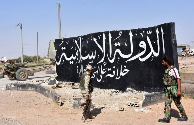 Battle for Raqqa Syria Islamic State Isis - The latest military action will pile more pressure on the jihadists whose self-declared caliphate is in retreat across Syria and Iraq.