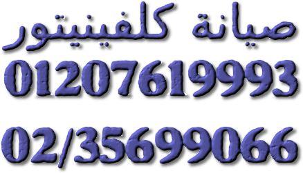 54a942168add8.png