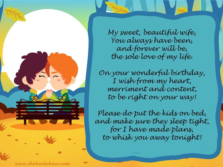 a collection of Romantic Happy Birthday Poems For her. Best birthday wishes poems for girlfriend or wife with images. Cutepicturespoems for her birthday.