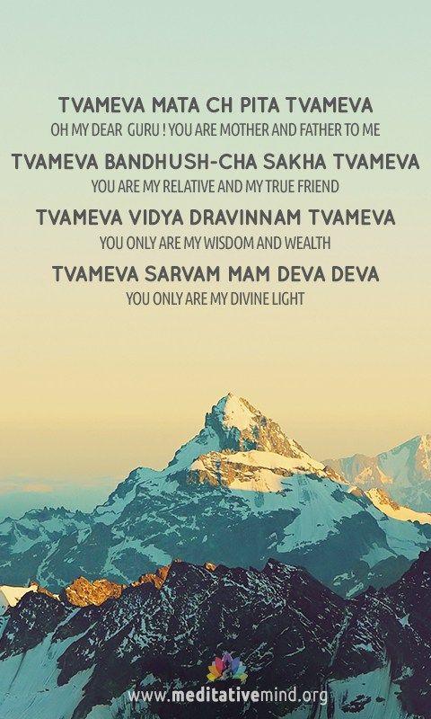 Tvameva Mata - Mantra Meaning, Chanting and HD Wallpaper Download