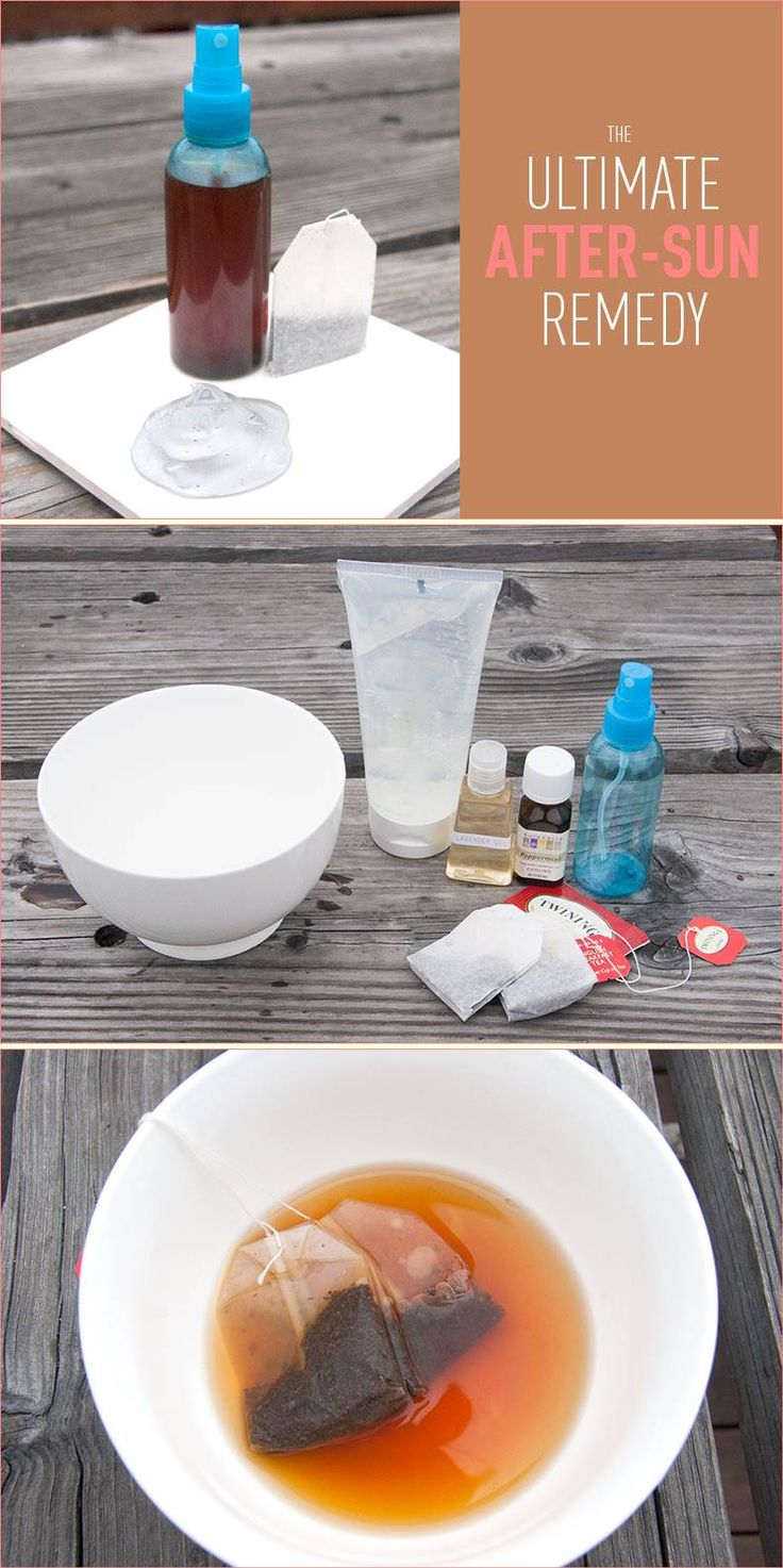 After sun lotion   DIY Stuff