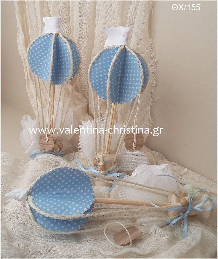 Μπομπονιέρα βάπτισης αερόστατο πουά