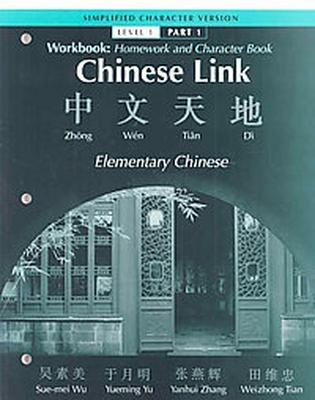 189 best 2012 2013 textbooks images on pinterest textbook books required text for chinese 1 chinese link level 1 part 1 workbook by sue fandeluxe Image collections