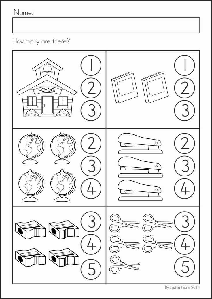 Kindergarten Back to School Math & Literacy Worksheets and Activities. 135 pages. A page from the unit: count how many