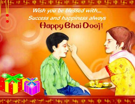 Shayari n Jokes for images of bhai dooj 2013, bhai dooj images, bhai duj, bhaiya duj, bhaidooj, bhai duj 2013, bhai dooj greetings, bhai dooj photos, what is bhai dooj, bhai dooj date, when is bhai dooj and bhai dooj in 2013
