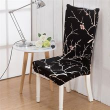 US $2.86 Universal Stretch Spandex Dining Room Wedding Banquet Chair Cover Slip Cover Jun7 Professional High quality Drop Shipping. Aliexpress product