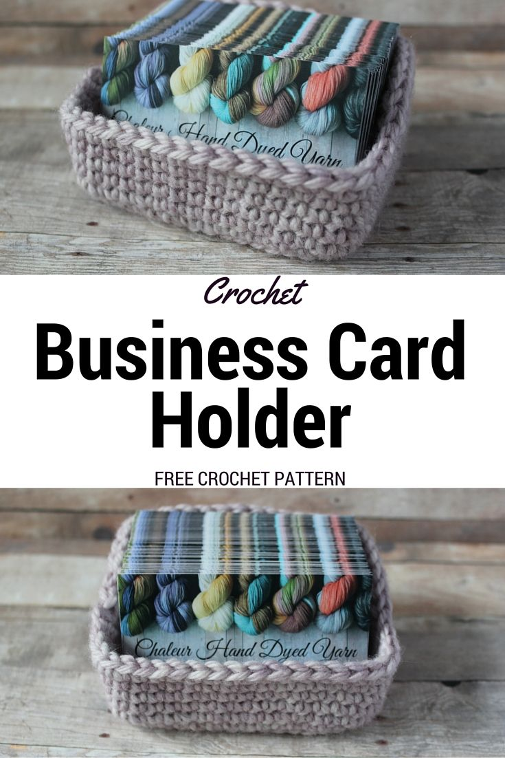 Crochet Business Card Holder - Free Crochet Pattern