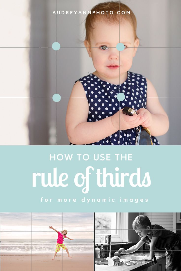 Composition Tip: How to use the Rule of Thirds in photography - has loads of examples of this practice.
