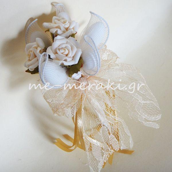 Handmade wedding mpomponiera Me Meraki Mpomponieres. Χειροποίητη μπομπονιέρα γάμου. Με Μεράκι Μπομπονιέρες www.me-meraki.gr