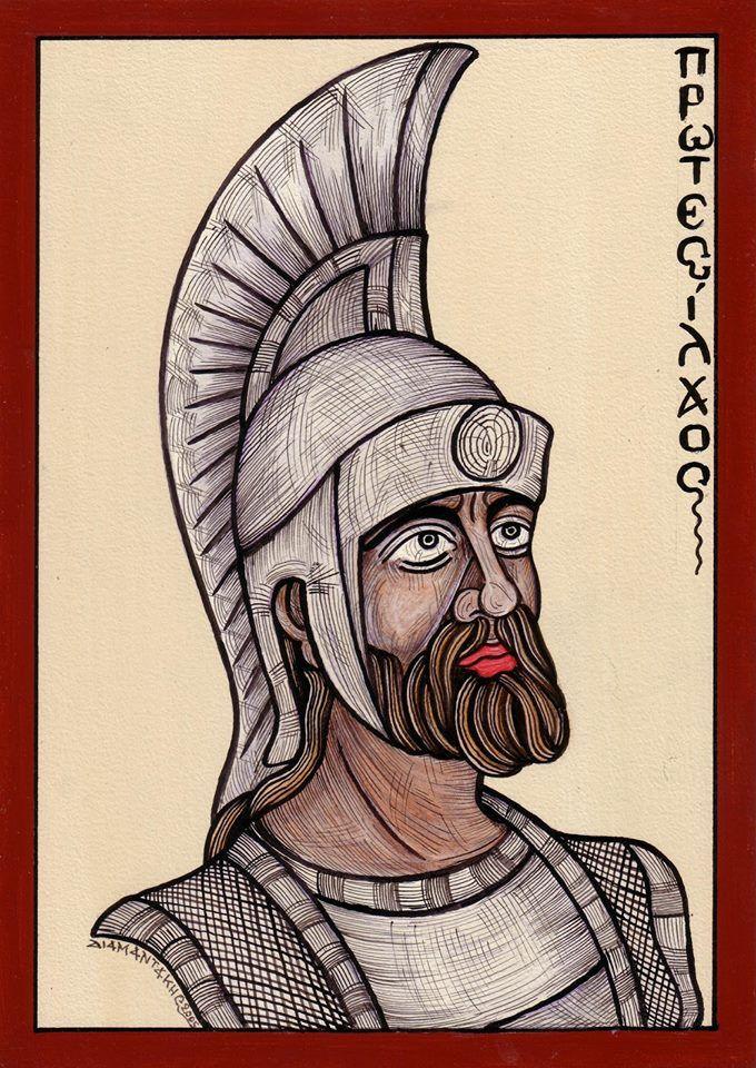 Η ΑΠΟΚΑΛΥΨΗ ΤΟΥ ΕΝΑΤΟΥ ΚΥΜΑΤΟΣ: Πρωτεσίλαος, ο πρώτος Αχαιός νεκρός στην Τροία