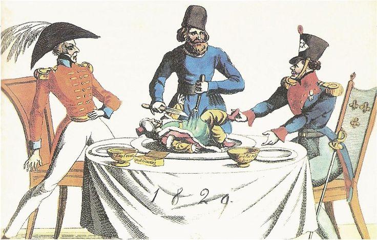 Αποτέλεσμα εικόνας για Οθωμανικής Αυτοκρατορίας