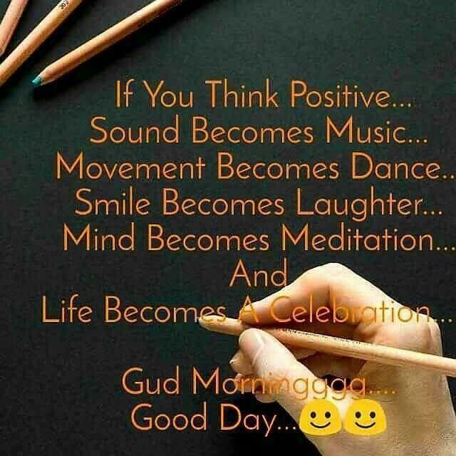 Pin By Rose Vega On Words Good Morning Love Messages Good Morning Music Good Morning Cards