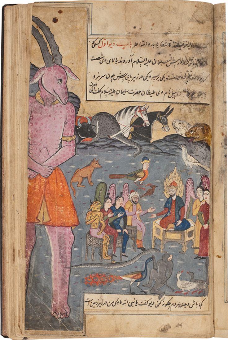 al-Tusi's Aja'ib al-Makhluqat