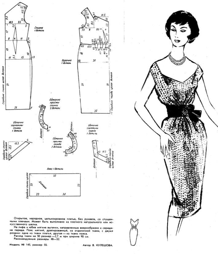DRESS...J.G.