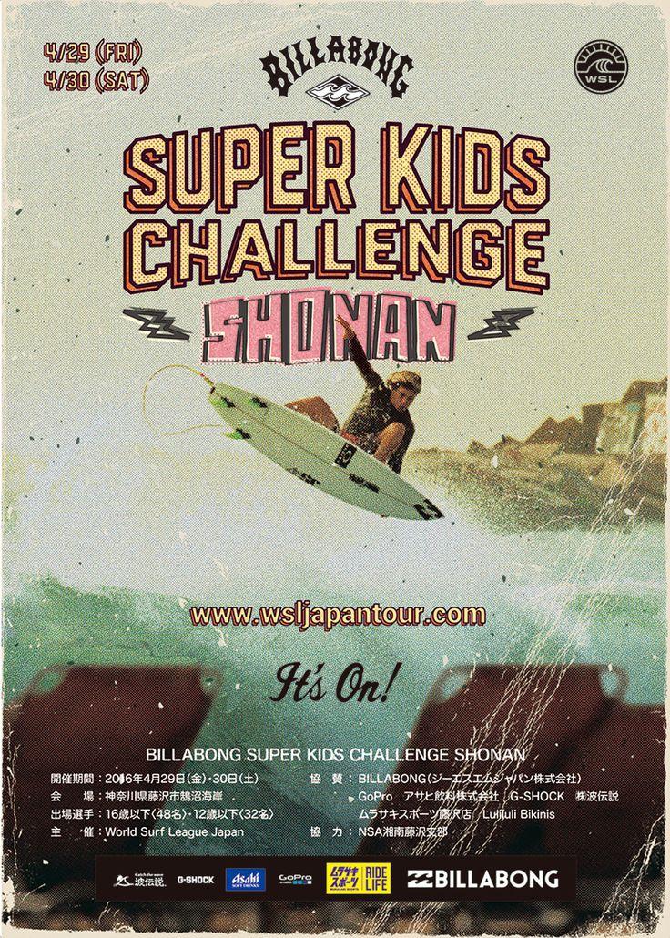 【WSL】SUPER KIDS CHALLENGE SHONAN