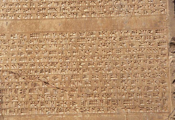 Geschichte der Keilschrift. Verbreitung und Wichtigkeit einer 5.000 Jahre alten Schrift.Die Schriftzeichen der sumerischen Bilderschrift dienten zahlreichen Völkern in einem langen Zeitraum als bevorzugte Schriftform und gerieten dann in Vergessenheit....