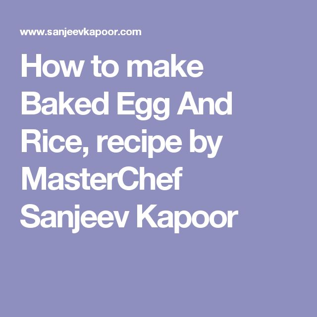 How to make Baked Egg And Rice, recipe by MasterChef Sanjeev Kapoor