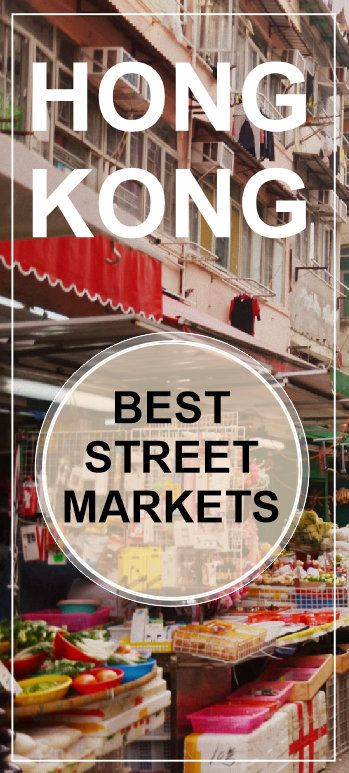 Everyone said it to me before we left, and I can totally agree now – HONG KONG IS ALL ABOUT FOOD & MARKETS! Okay, there are also other things, but you simply cannot ignore all…