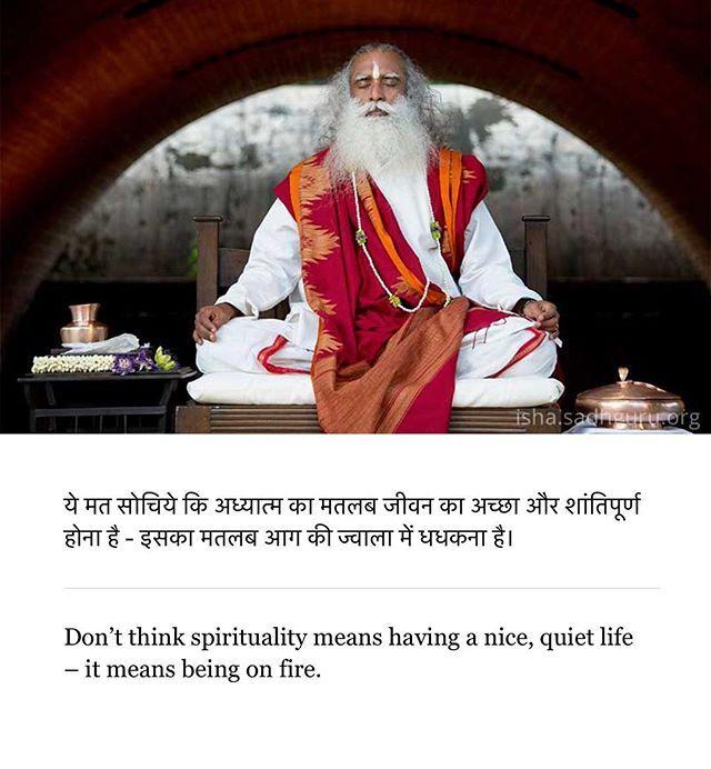 Sadhguru Sadhguruquotes Mysticsofindia Life Truth Clarity