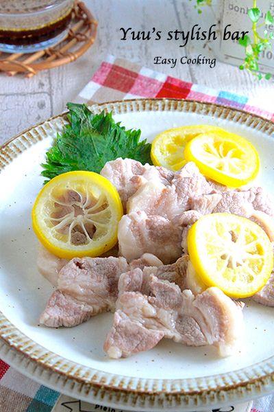 特売のお肉を10分で柔らか塩豚に!レモンが香る♡サッパリ美味しい茹で ...