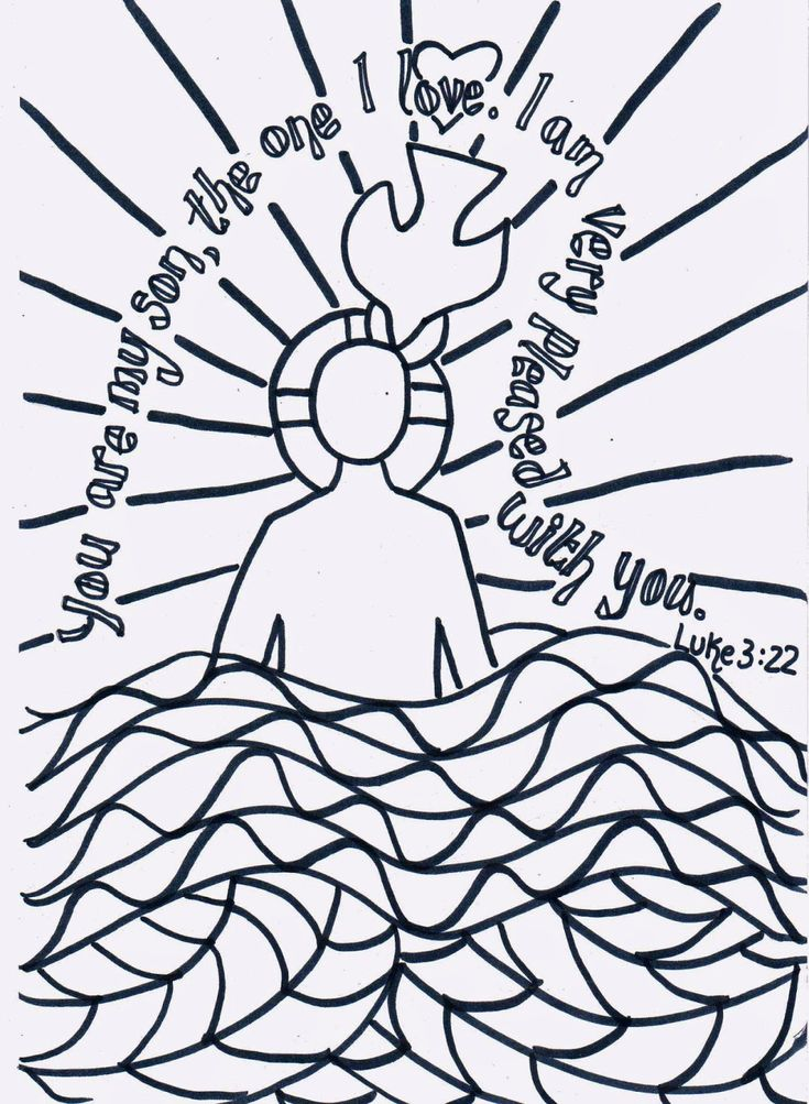 Flame: Creative Children's Ministry: Reflective Colouring: The Baptism of Jesus #kidmin