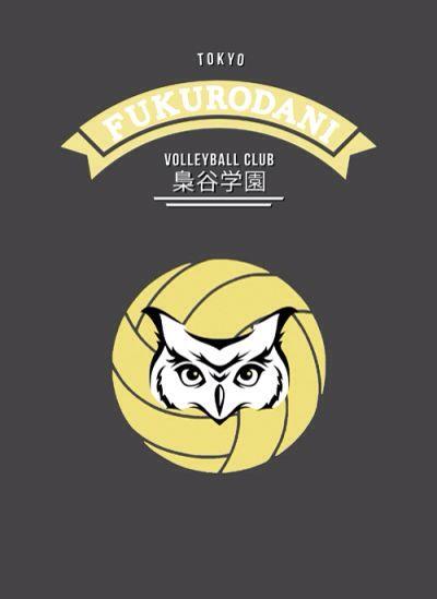 Fukuridani high school volleyball club poster