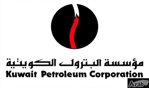 KPC Announces Liquefied Gas Prices for July: The Kuwait Petroleum Corporation (KPC) has announced the new prices for liquefied gas (propane…