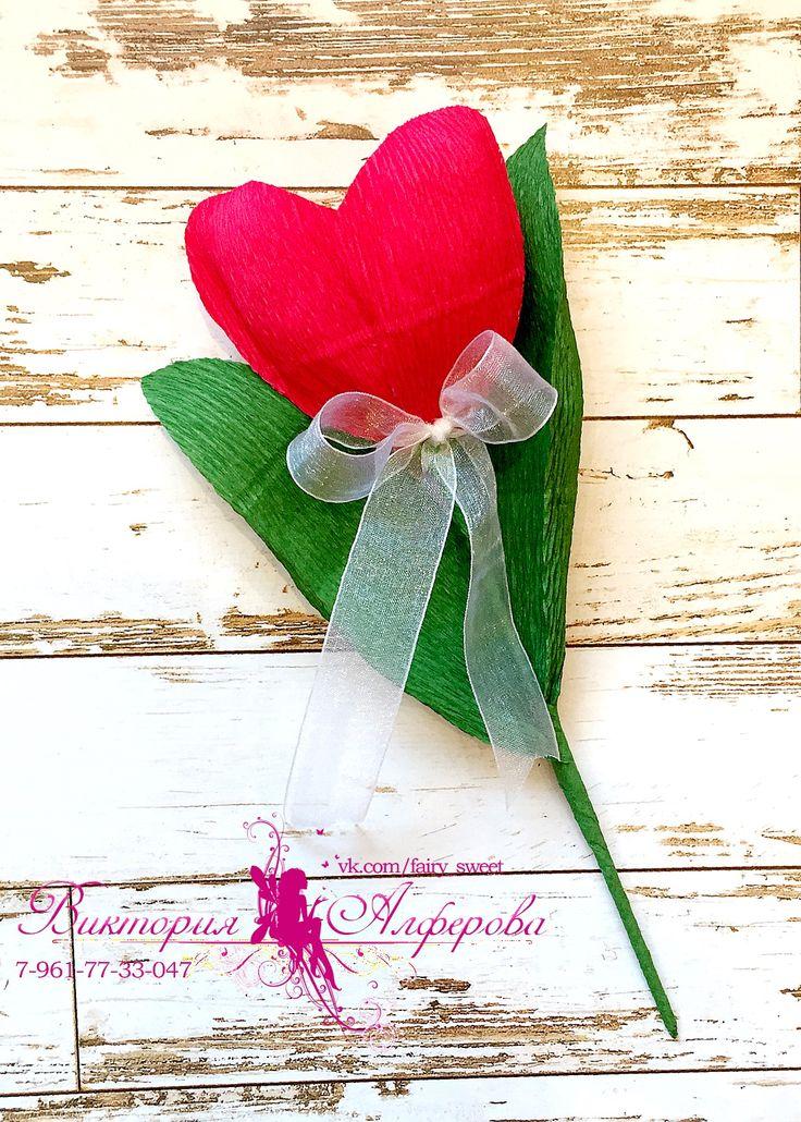 Валентинка тюльпан на День Святого  Валентина ❤