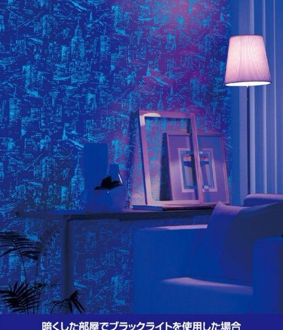 60 besten glow in the dark bilder auf pinterest gl h balkon und bastelei. Black Bedroom Furniture Sets. Home Design Ideas