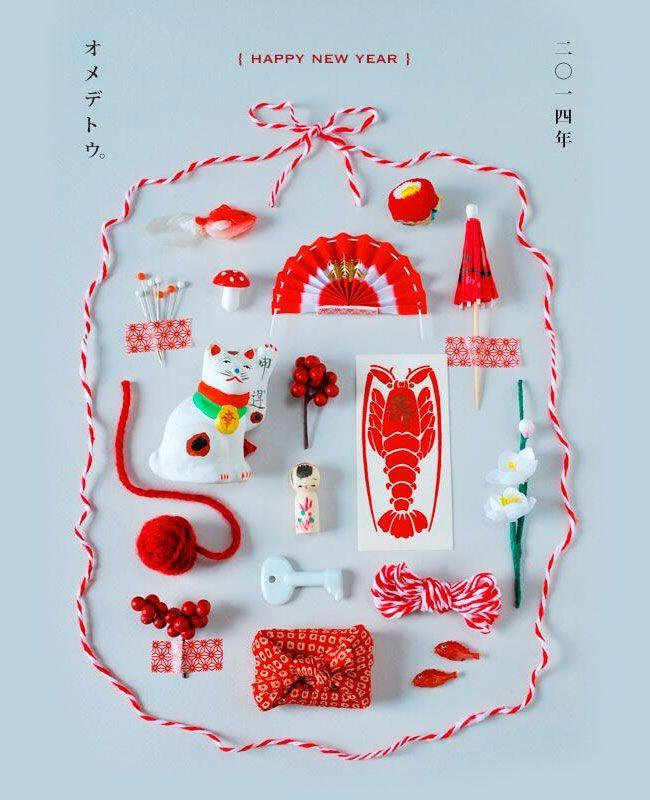 Japanese Designer New Years Cards 2014