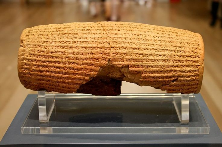The Cyrus Cylinder - laws put into place by Achaemenid king Cyrus the Great after the conquest of Babylon.