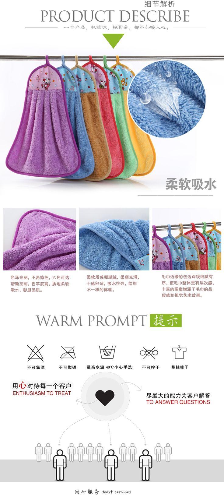 Взрослые Дети сверхабсорбирующий полотенце висит полотенце висит корейских творческих кухня полотенца для рук протирать полотенцем оптом - Taobao