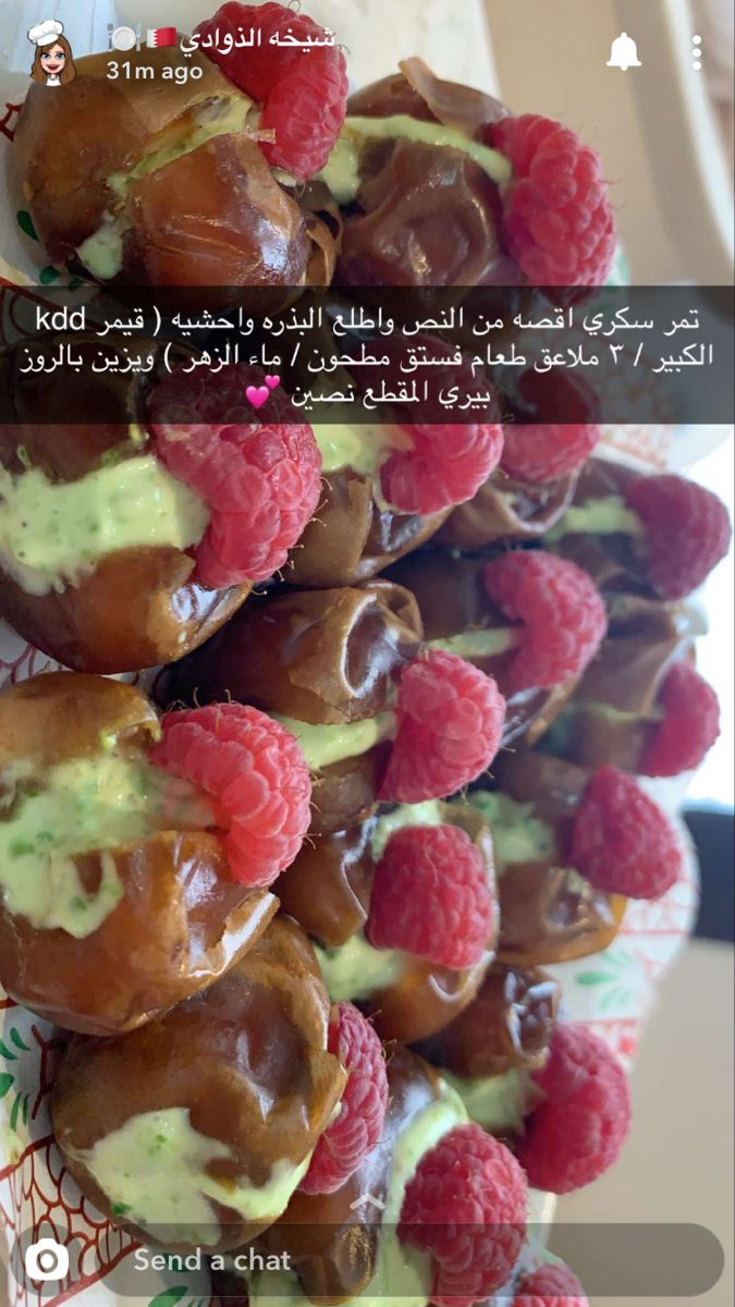 Pin By Cloudy On أطباق رمضانية Food Cooking Breakfast