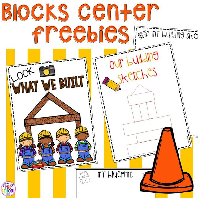 168 Best Images About Building/Blocks Center On Pinterest