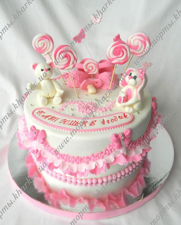 Детские торт в киеве