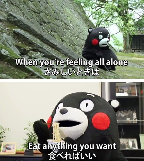 When you're feeling all alone, eat anything you want. | haha no!